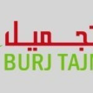 Burj Tajmeel Clinic
