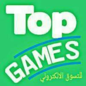 Top Games Basrah mahmood