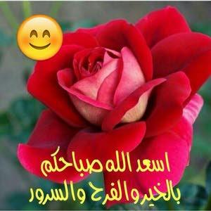 ابو فيصل