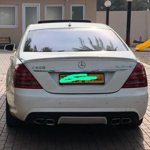 مرسيدس S500 أبيض
