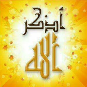 فيصل فيصل