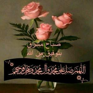 حسن المحمداوي المحمداوي