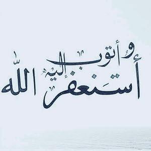 أبو رامي أحمد