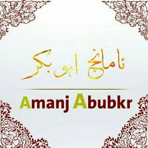 Amanj