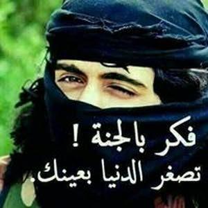 عبدالرحمن الليبي