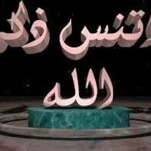 محمد السندى