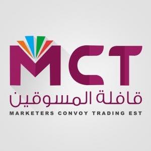 مؤسسة قافلة المسوقين MCTKSA