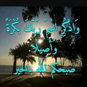 استغفر  الله  العضيم بنبنبنت