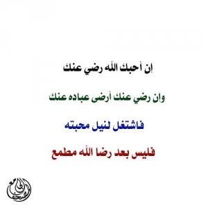 farag112 المقرحي