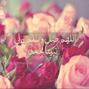 Moaiiad Ahmed