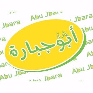 ِAbuWJbara