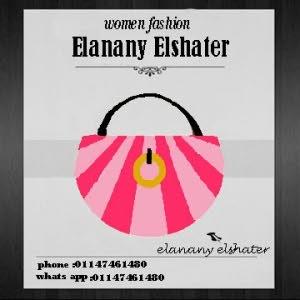 Elanany Elshater