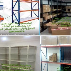 metal shelves shelves ارفف