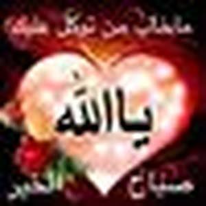 Adnan Alqasim