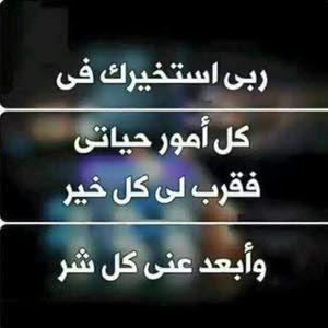 اشرف صالح