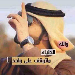 faisal5597