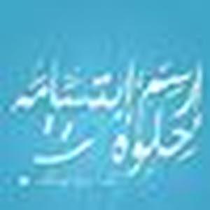 سالم حسن