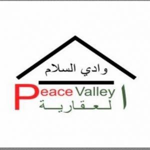 وادي السلام العقارية
