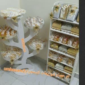 ام حسام الشكيري