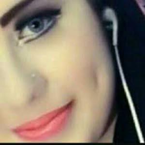 ايلينيا العراقيه
