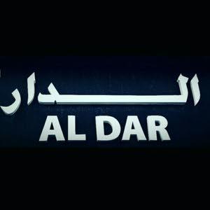 aldar Alalmia For Sanitary Ware 9055