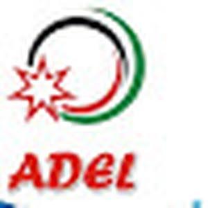 ابو عبدالله ابوعبدالله الحويطات