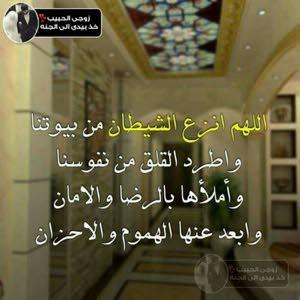 Bassom Rrm