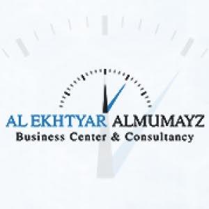 alekhtyar.almumayz