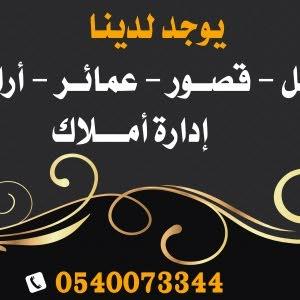 مؤسسة بدر مغربى