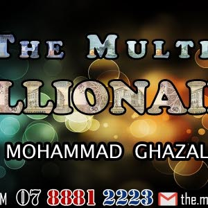 الملتي مليونير