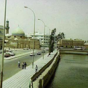 Ahmed Naje
