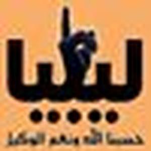 محمد عبد الحكيم محمد