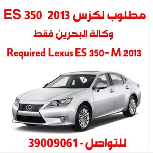 Lexus ES Used in Central Governorate