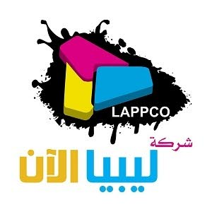 شركة ليبيا الان لخدمات الطباعة