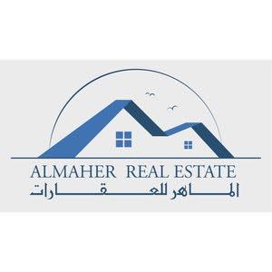 AlMaher Real Estate