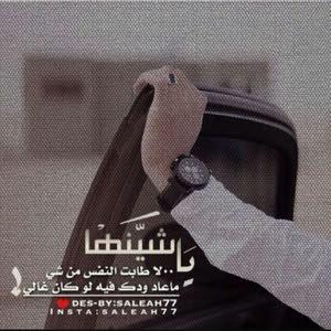 المعمريـ