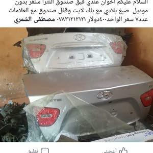 بغداد النترا سلفر 8و9و10