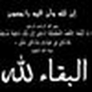 رامي ابراهيم