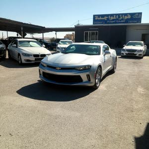 Used 2016 Chevrolet Camaro for sale at best price