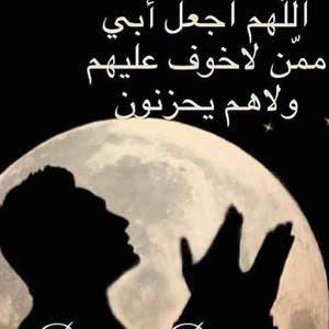 ابو نوره