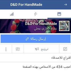 DD for handmade