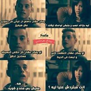 Hany Abd El Monem