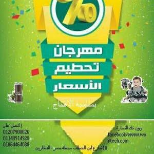 alhwary