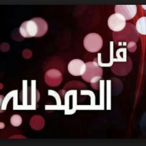 بسام الرواحي Salim