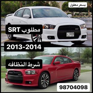 مطلوب شارجر SRT8 2013-2014