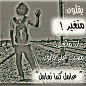 عباس الحمداني