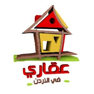 شركة عقاري في الأردن