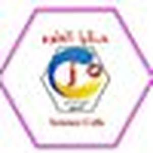 JarirBook Oman