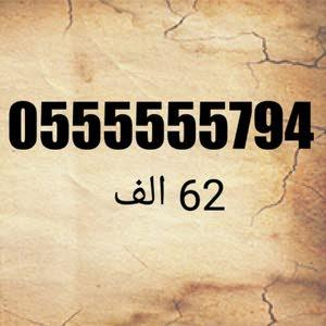 الدانوب 555555
