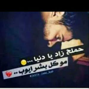 محتاج شغل 0781314720  غسان Ail